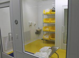 Cleanroom Change Room